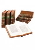 Estudios Fundamentales sobre el Derecho Civil