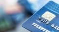 Curso de Derecho Bancario y Tarjetas Revolving